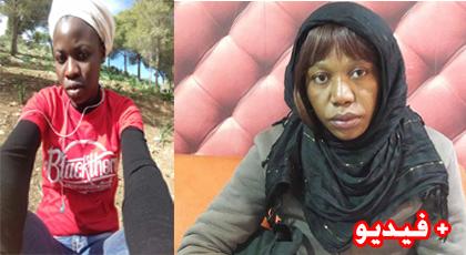 مواطنة كونغولية تبحث عن شقيقتها القاصر المختفية بمدينة الناظور في ظروف غامضة