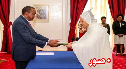 رئيس دولة كينيا يستقبل الدكتور المختار غامبو في حفل تقديم أوراق اعتماده سفيرا للمغرب