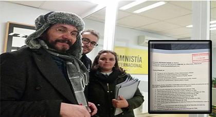 لجنة محسن فكري بمدريد تراسل البرلمان الإسباني ومنظمة العفو الدولية وهذا ما جاء في المراسلة