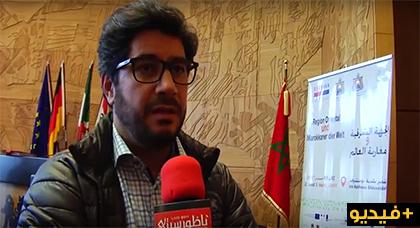 الإدريسي: مارتشيكا تسعى دائما لربط جسور التواصل مع أبناء الجالية المغربية بالخارج