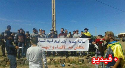 نشطاء ينتفضون ضد الاقصاء والتهميش في وقفة إحتجاجية بجماعة أولاد أمغار بتمسمان