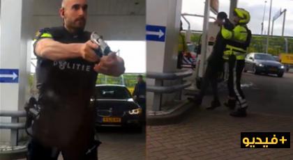 شرطة هولندا تعنف وتحمل السلاح في وجه مغربيين بريئين يثير سخط الجالية