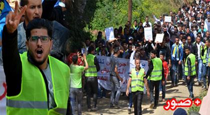 الدريوش.. ساكنة إجرماس تنتفض ضد التهيمش في وقفة إحتجاجية أمام مقر الجماعة