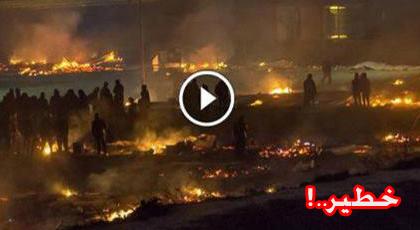 فيديو .. حريق يأتي بالكامل على  مخيم للمهاجرين في فرنسا