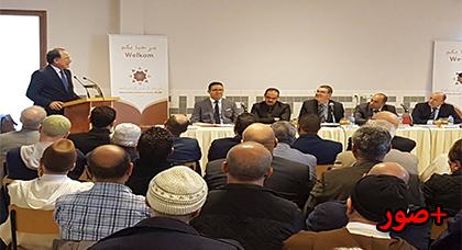اختتام أشغال الأيام التواصلية التي نظمها المعهد المغربي بهولندا بشراكة مع مركز إدريس الفاخوري