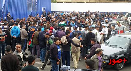 تجمهر العشرات من المواطنين أمام معبر بني نصار بعد منعهم من الدخول الى مليلية المحتلة