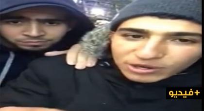 بالفيديو: مهاجرون مغاربة يحفّزون شباب الناظور على الحريك إلى إسبانيا لبلوغ الفردوس الأروبي