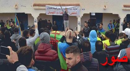 ساكنة أولاد أمغار بتمسمان تنتفض في وقفة احتجاجية ضد التهميش والإقصاء