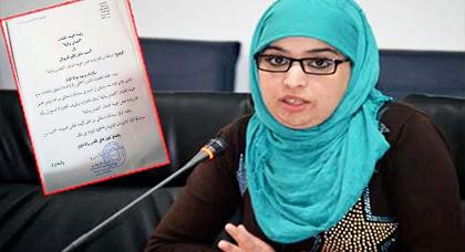 رئيسة مجلس مجموعة الجماعات بالدريوش تستقيل من جميع مهامها وتساؤلات حول الدوافع والأسباب