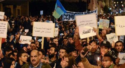 فرنس24.. استمرار الحراك في منطقة الريف والمحتجون يؤكدون لسنا انفصاليين