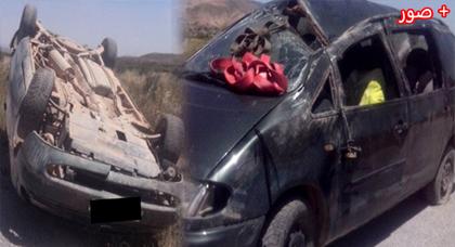 الدريوش.. إصابة شخص بجروح في حادث انقلاب سيارة على الطريق الرابطة بين تفرسيت وإفرني