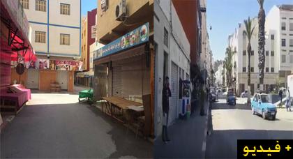 أجواء عادية بالحسيمة ولا مظاهر توحي بمنع المظاهرات وتجار إمزورن يغلقون محلاتهم تنفيذا للإضراب العام