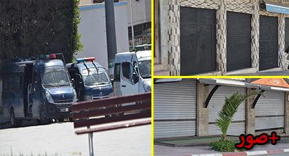 بداية إغلاق المحلات التجارية تنفيذا للإضراب وترقب أمني بالحسيمة