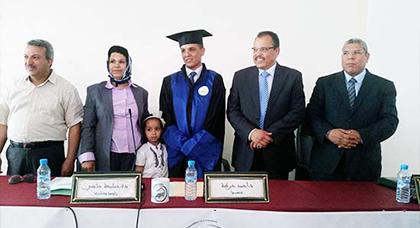 الطالب الناظوري سعيد حموش ينال ديبلوم الماستر بعد قبول رسالته البحثية في قانون العقار والتعمير