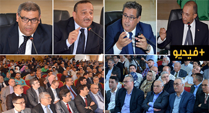 بالارقام.. تفاصيل أوفى بالصوت والصورة عن الزيارة التي قام بها وفد وزاري لمدينة الحسيمة