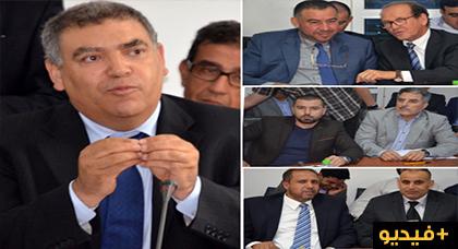 بالصور والفيديو.. تفاصيل لقاء وزير الداخلية مع المنتخبين والمجتمع المدني بالدريوش