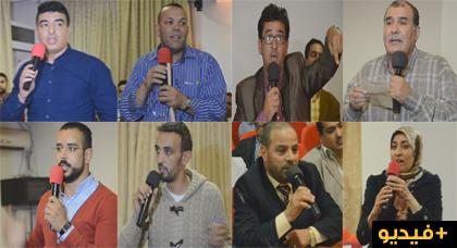 مداخلات المواطنين في لقاء مع وزير الداخيلية