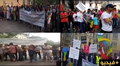 شاهدوا وقفات إحتجاجية بمجموعة من الدول الأوربية تضامنا مع معتقي الحسيمة