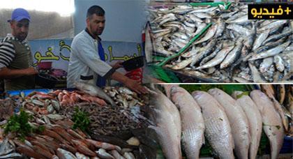 الدريوش.. تذبذب أثمان السمك خلال شهر رمضان والسردين يعتلي موائد الفقراء