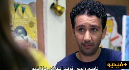 الحلقة الثامنة من المسلسل الريفي فرصة العمر من بطولة حنان لخضر