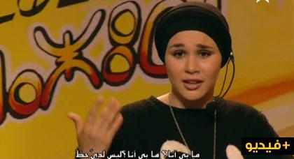 الكوميدية صفاء تقدم سكيتشا حول المسلسلات التركية