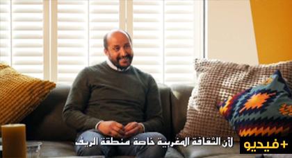 البرلماني في هولندا الريفي أحمد مركوش ضيفا على برنامج قصة نجاح