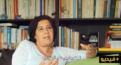 برنامج قصة نجاج يستضيف البرلمانية البلجيكية فتيحة السعيدي ذو أصول ريفية