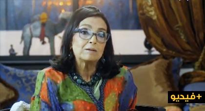 برنامج قصة نجاج يستضيف نجيمة طاي طاي الوزيرة السابقة ذو أصول ريفية