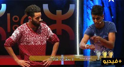 محمد و أنور في مشهد كوميدي ببرنامج إنوراز
