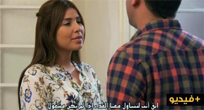 الحلقة السادسة عشرة من المسلسل الريفي فرصة العمر بطولة حنان لخضر