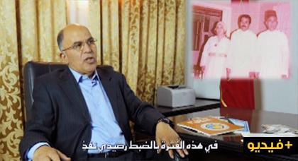 برنامج قصة نجاج يستضيف الأستاذ الجامعي أحمد أولباز ذو أصول ريفية