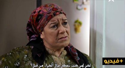 الحلقة الثامنة عشرة من المسلسل الريفي فرصة العمر بطولة حنان لخضر
