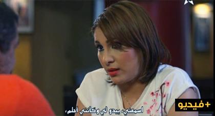 الحلقة العشرون من المسلسل الريفي فرصة العمر بطولة حنان لخضر