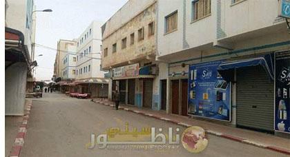 نشطاء الحراك الشعبي يرفضون دعوات الإضراب العام لمدة ثلاثة أيام باقليم الحسيمة