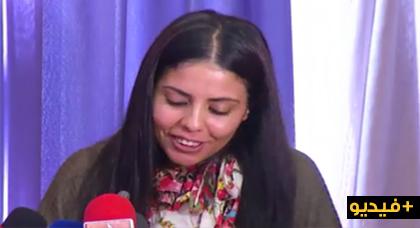 أخت سيليا تمجد ناصر الزفزافي وحراك الريف أمام وزير العدل والوزير المنتدب في الداخلية بقصيدة شعرية