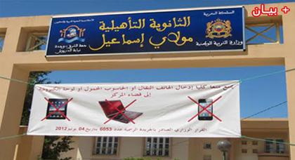 """الـ """"ف.د.ش"""" تدين الإعتداء على أستاذ أثناء مراقبته لامتحانات البكالوريا بثانوية مولاي إسماعيل بالدريوش"""