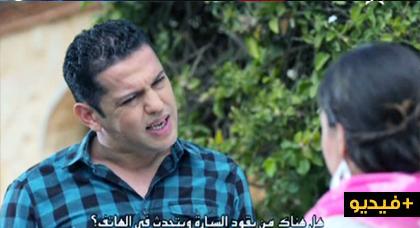 الحلقة الثانية والعشرون من المسلسل الريفي فرصة العمر