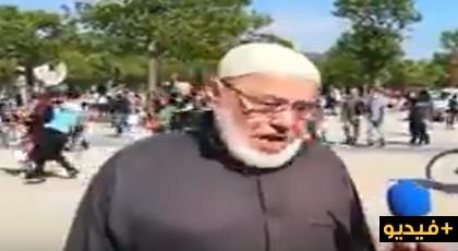 مسن من مسيرة أمستردام: الزفزافي رجل الريف وأعتبره مثل عبد الكريم الخطابي