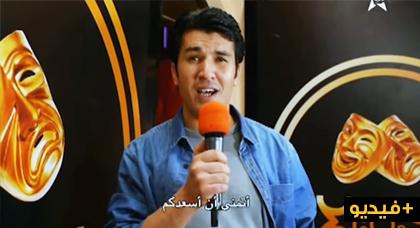 حميدي نوري يأدي مقطع موسيقي ببرنامج إنوراز