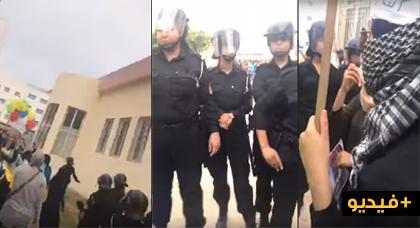 الشرطة النسائية تفض وقفة لنساء إيمزورن تضامنا مع معتقلي الحراك