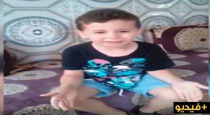 طفل يبكي ويستغيث لإطلاق سراح والده المعتقل على خلفية الحراك
