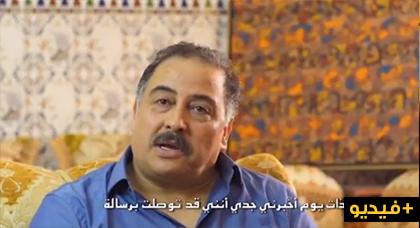 برنامج قصة نجاج يستضيف مصطفى الزفري فنان تشكيلي