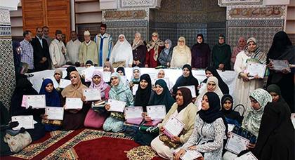 مهرجان قرآني للحافظات بالعروي