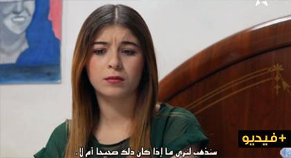 الحلقة الرابعةوالعشرون من المسلسل الريفي فرصة العمر