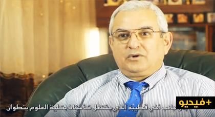 برنامج قصة نجاج يستضيف حذيفة أمزيان رئيس جامعة عبد المالك السعدي