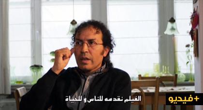 برنامج قصة نجاج يستضيف المخرج السينيمائي محمد أمين بن عمراوي