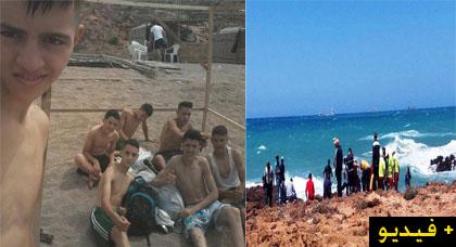 حصري لناظورسيتي فيديو وصور.. رحلة إستجمام لمجموعة من الأطفال تنتهي بغرق إثنين منهم بشاطئ افري افوناس