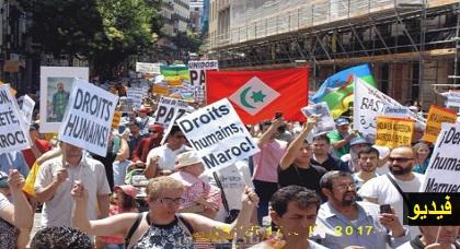 مدريد تعيش على وقع وقفة احتجاجية عارمة تطالب بتحرير معتقلي حراك الريف + فيديو