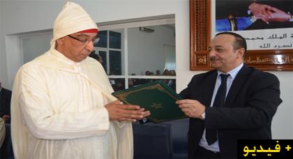 الأعرج يشرف على تنصيب محمد رشدي العامل الجديد لإقليم الدريوش ويثني على مجهودات جمال خلوق