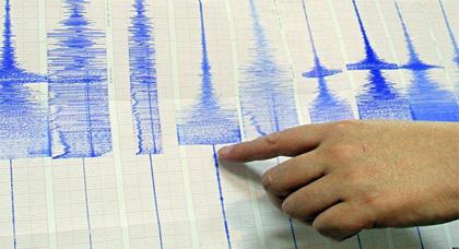 المعهد الوطني للجيوفيزياء يعلن في نشرة إنذارية عن تسجيل هزة أرضية جديدة بجهة الشرق